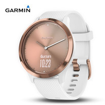 Garmin vivomove HR Sport, Rose Gold, Regular