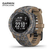 GARMIN Instinct - Tactical Camo - Coyote Tan