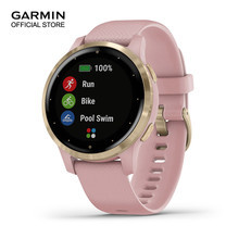 GARMIN Vivoactive 4S - Light Gold with Dust Rose Band