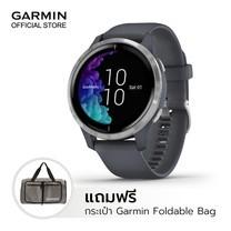 GARMIN VENU - Granite Blue/Silver แถมฟรี กระเป๋า Garmin Foldable Bag มูลค่า 990 บาท