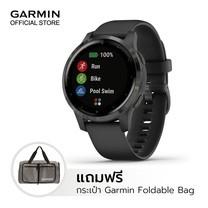 GARMIN Vivoactive 4S - Slate with Black Band แถมฟรี กระเป๋า Garmin Foldable Bag มูลค่า 990 บาท