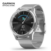 Garmin vivomove Luxe - Silver with Milanese Band