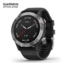 GARMIN Fenix 6 - Silver with Black Band (47mm.)