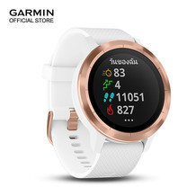 Garmin Vivoactive 3 - White & Rose Gold