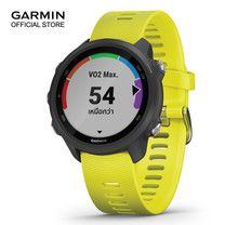 Garmin Forerunner 245 - Amp Yellow