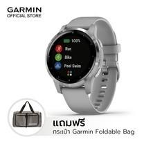 GARMIN Vivoactive 4S - Silver with Shadow Gray Band แถมฟรี กระเป๋า Garmin Foldable Bag มูลค่า 990 บาท