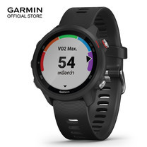 Garmin Forerunner 245 Music - Black