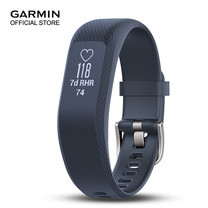 Garmin Vivosmart 3 Blue - Small / Medium