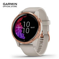 GARMIN VENU - Light Sand/Rose