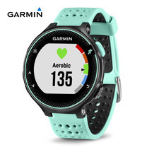 Garmin Forerunner 235, GPS, SEA,Frost Blue/Black
