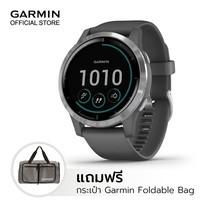 GARMIN Vivoactive 4 - Gray/Silver (45 mm.) แถมฟรี กระเป๋า Garmin Foldable Bag มูลค่า 990 บาท