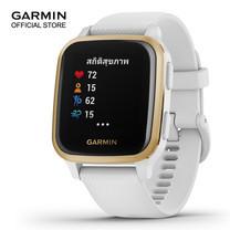 Garmin Venu SQ. NFC - White/Light Gold