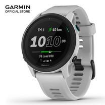 Garmin Forerunner 745 GPS - Whitestone