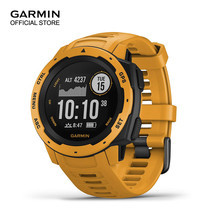 Garmin Instinct, Sunburst