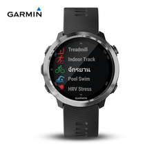 Garmin Forerunner 645 - Black