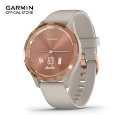 Garmin vivomove 3S - Rose Gold with Light Sand Band