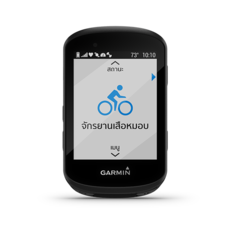 Garmin Edge 530 Device Only