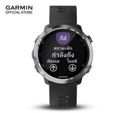 Garmin Forerunner 645 Music - Black