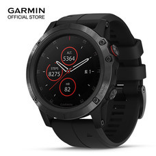 Garmin Fenix 5X Plus, Sapphire DLC Carbon Gray with Black Band