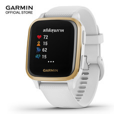 Garmin Venu SQ. NFC - White/Light Gold