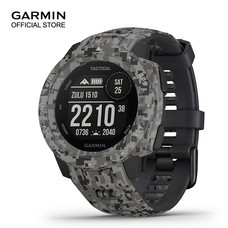 New GARMIN Instinct Tactical Camo GPS - Monterra Gray