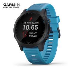 Garmin Forerunner 945 - Blue