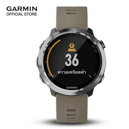 Garmin Forerunner 645 - Sandstone
