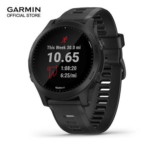 Garmin Forerunner 945 - Black