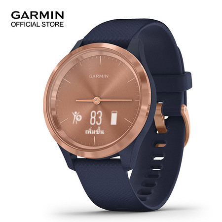 Garmin vivomove 3S - Rose Gold with Navy Band
