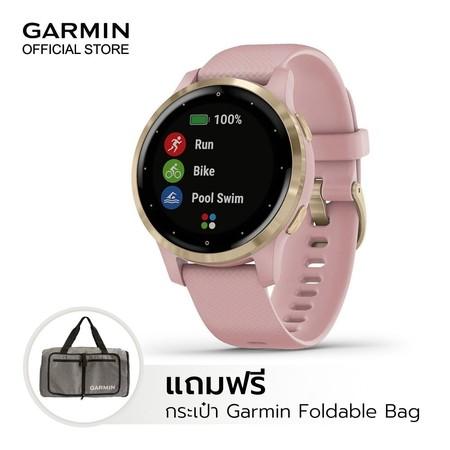 GARMIN Vivoactive 4S - Light Gold with Dust Rose Band แถมฟรี กระเป๋า Garmin Foldable Bag มูลค่า 990 บาท