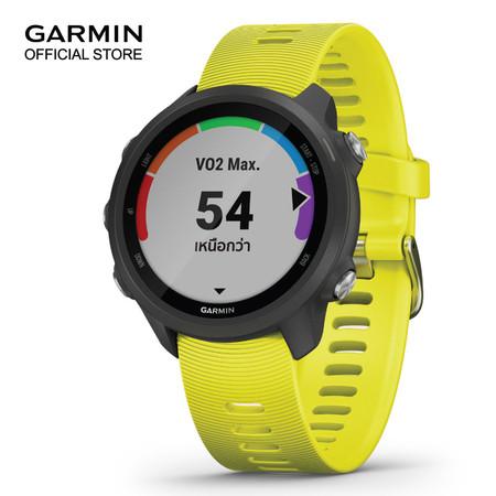 Garmin Forerunner 245 - Amp Yellow