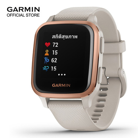 Garmin Venu Sq Music - Light Sand/Rose Gold