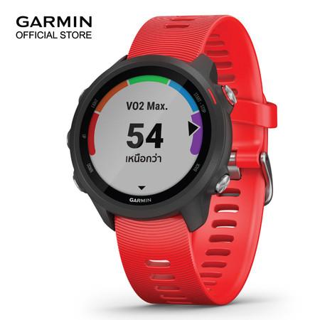 Garmin Forerunner 245 Music - Lava Red