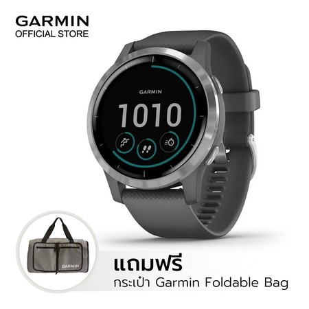 GARMIN Vivoactive 4 - Gray/Silver แถมฟรี กระเป๋า Garmin Foldable Bag มูลค่า 990 บาท
