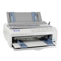EPSON LQ-590 Dot Matrix Printer (C11C558051)