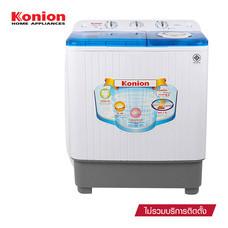 Konion เครื่องซักผ้า 2 ถังซัก ขนาด 9 kg รุ่น XPB90-344SUV