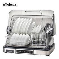 Minimex เครื่องอบจาน รุ่น MDD50-1