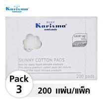 Karisma Skinny Cotton Pads สำลีเช็ดใบหน้า 200 แผ่น (3 กล่อง)
