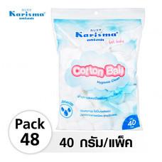 Karisma Cotton Ball สำลีก้อน 40 กรัม (48 แพ็ค)
