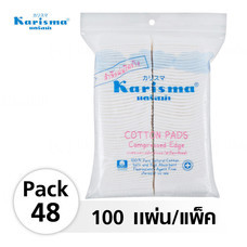 Karisma สำลีแผ่นรีดข้าง 100 แผ่น (48 แพ็ค)