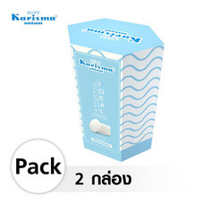 Karisma Ideal Cleansing Cotton Pads สำลีแผ่นเช็ดเครื่องสำอาง 80 แผ่น (จำนวน 2 กล่อง)