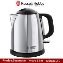 RUSSELL HOBBS กาต้มน้าไฟฟ้า รุ่น 24990-70