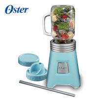 Oster เครื่องปั่นน้ำผลไม้ รุ่น Ball Blender (Blue)