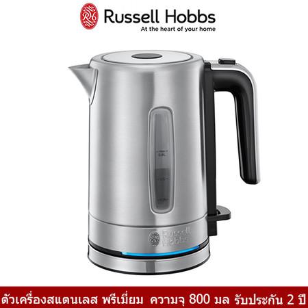 Russell Hobbs COMPACT HOME BRUSHED STEEL KETTLE กาต้มน้ำไฟฟ้า รุ่น 24190-70