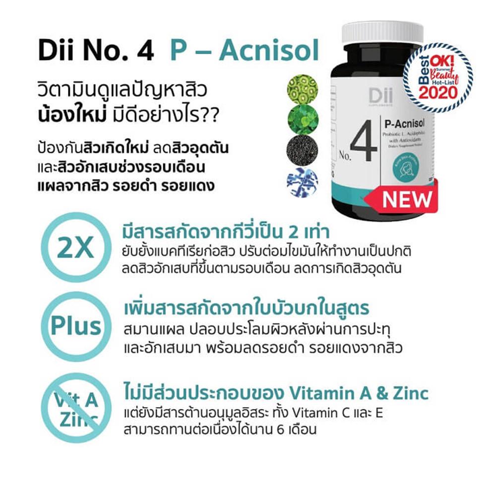 02-dii-supplement-diino-4-acne-5.jpg