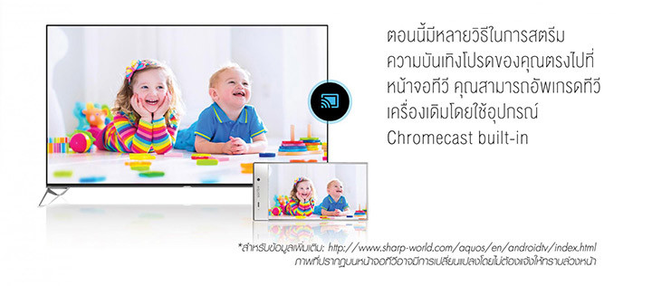 03-sharp-8k-ultra-hd-aquos-tv-%E0%B8%82%