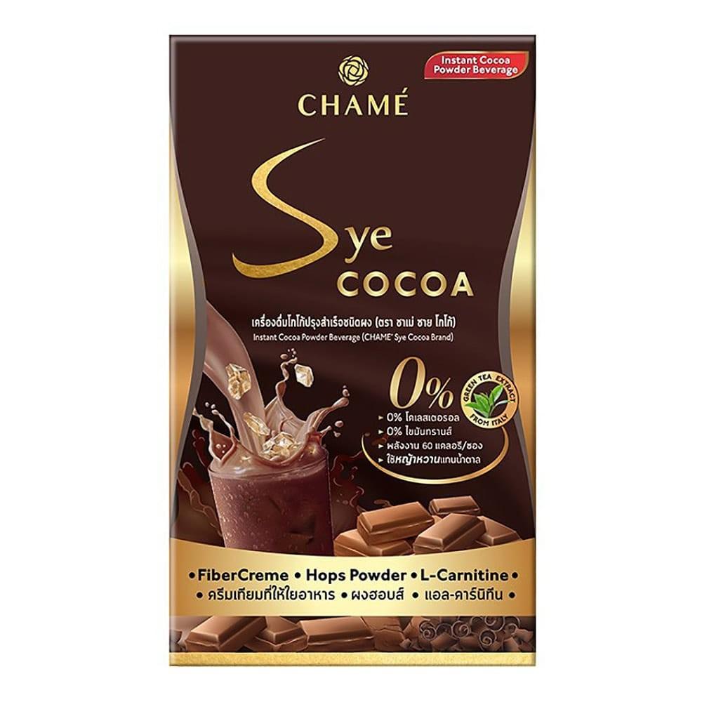 06-02-chame-sye-cocoa.jpg