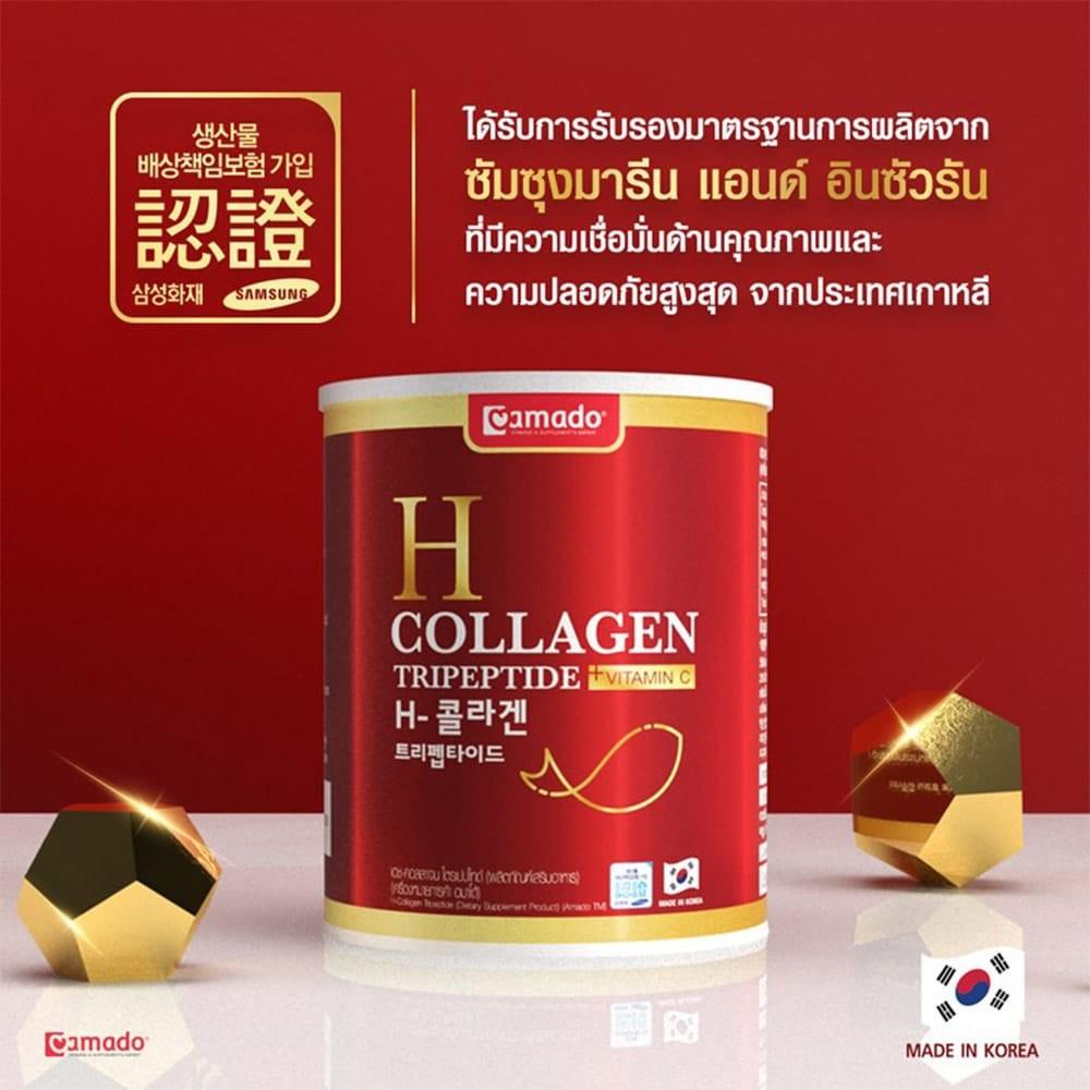 06-amado-h-collagen-7.jpg