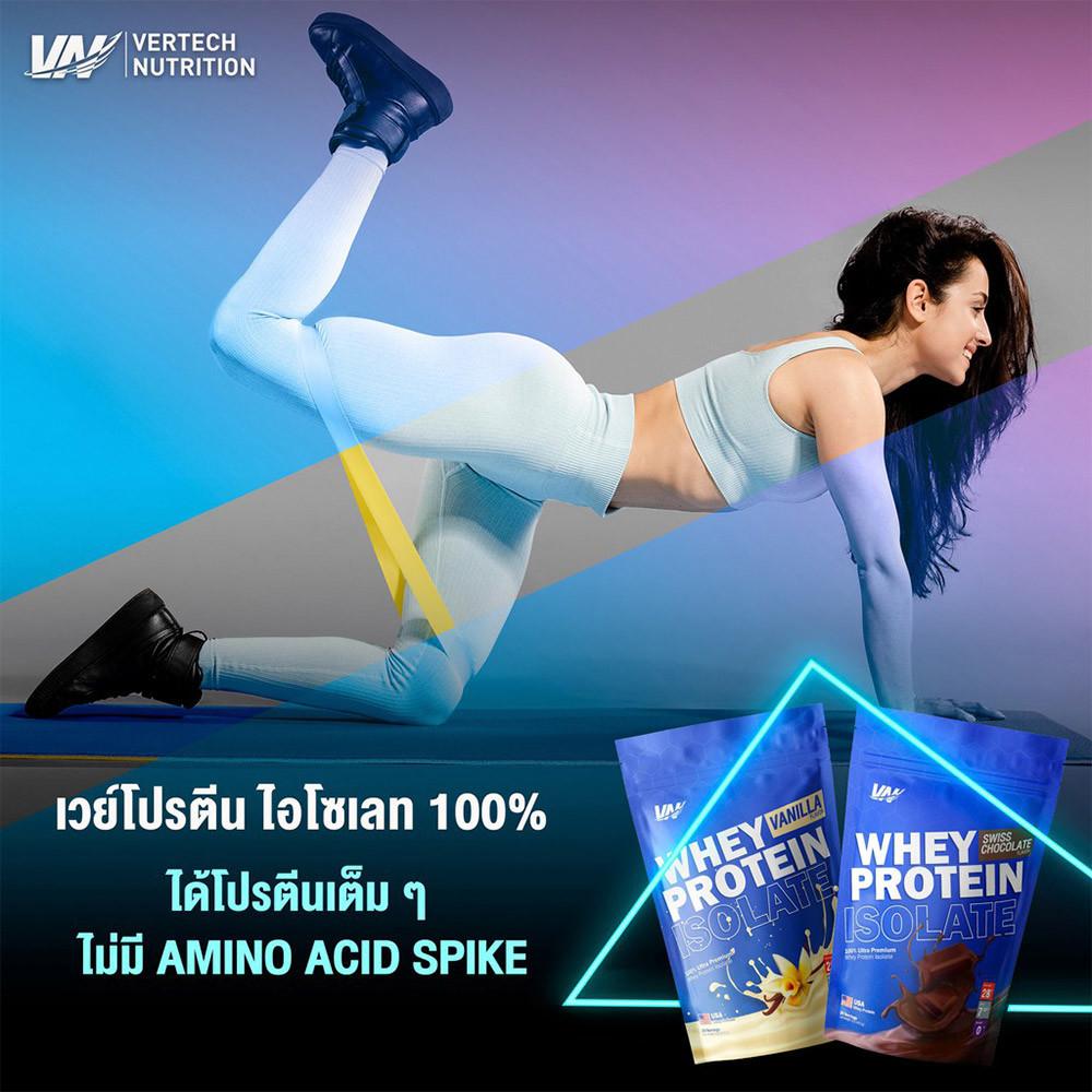 03-vertech-nutrition-wpi001co-c-5.jpg