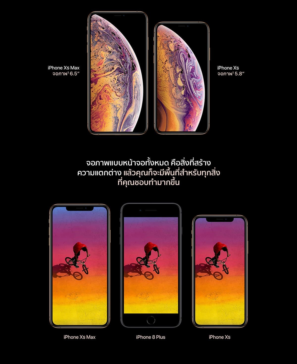 iphone-xs-detail-1_04.jpg